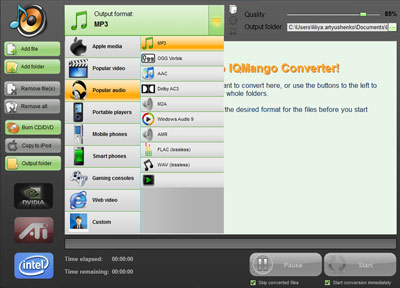 IQmango Free Music Converter screenshot
